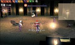 mabinogi_2008_06_21_001.jpg