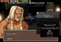 mabinogi_2008_07_08_001.jpg