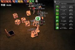 mabinogi_2008_07_12_010.jpg