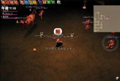 mabinogi_2008_07_21_004.jpg