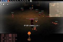 mabinogi_2008_07_22_002.jpg