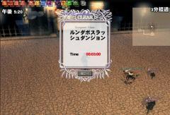 mabinogi_2008_07_26_001.jpg