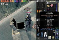 mabinogi_2008_07_30_004.jpg