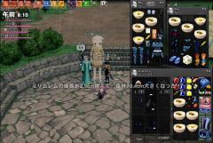 mabinogi_2008_08_09_018.jpg