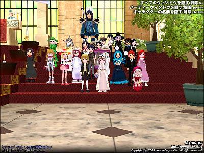 mabinogi_2007_11_03_007.jpg