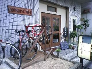 コバンカフェ