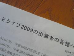 20090609201839