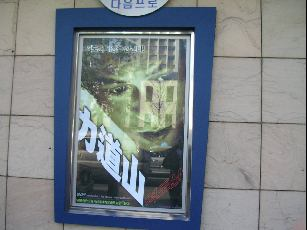 20041213094806.jpg