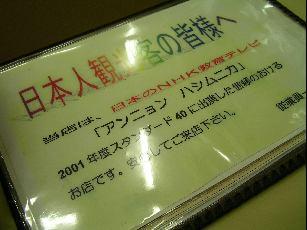 20041213103409.jpg