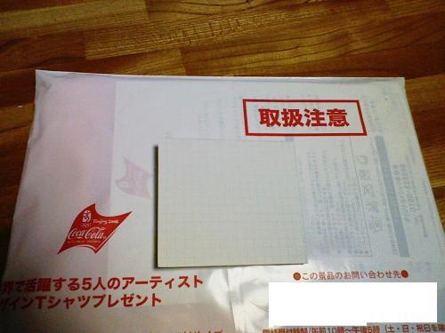 NEC_00752.jpg