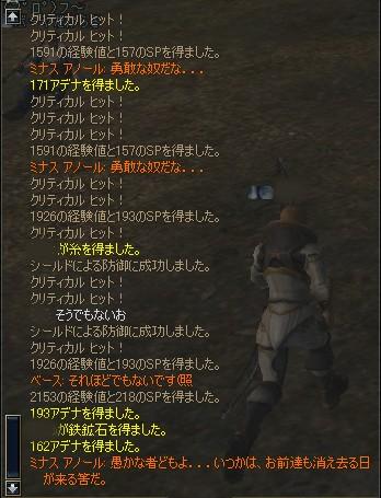 10_10_1.jpg