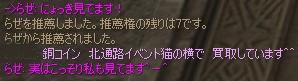 10_11_6.jpg
