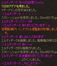 10_30_1.jpg