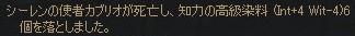 10_30_2.jpg