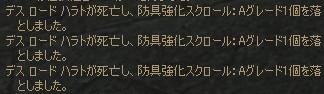 10_30_3.jpg