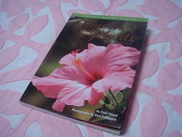 HAWAII FLOWERS