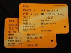 twn81408-kotetu10.jpg