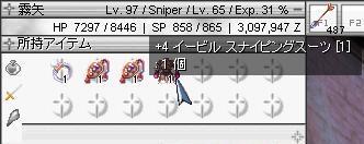 screenloki028.jpg