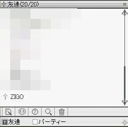 screenloki034.jpg