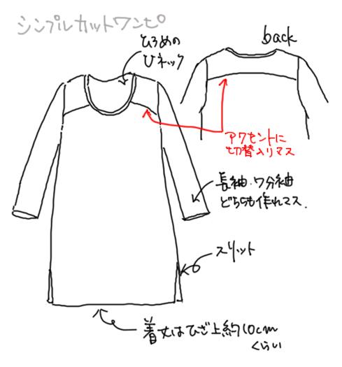 sco1.jpg