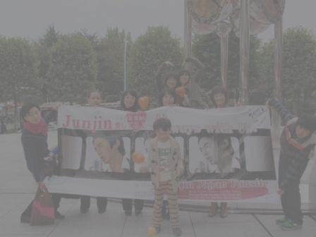 横断幕from hiromi 038-99