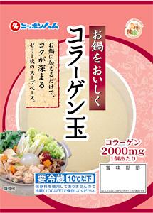 20080919_01.jpg
