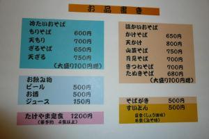 20081018_6.jpg