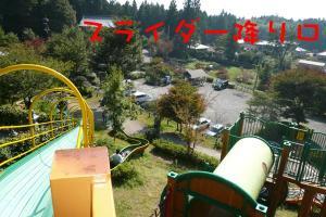 20081018_9.jpg