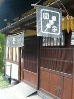 20081021_5.jpg