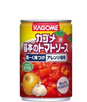 kagome_tomato.jpg
