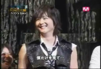 20070218.mnetjp.japanvr.shinhwastory.hyesung.mpg_000076109.jpg