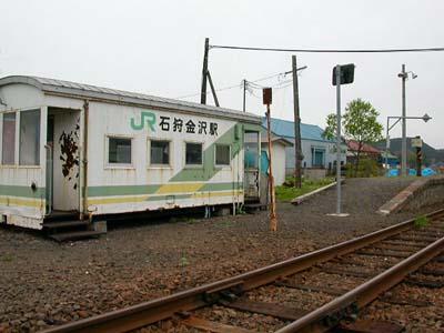 当別町コンテナ駅