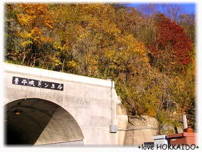 1022トンネル