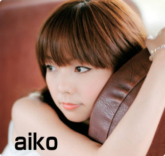 aiko_p1img.jpg