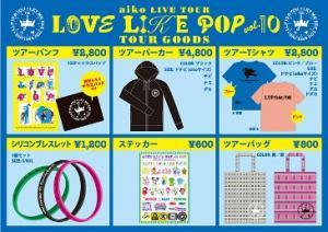 goods_1_p.jpg