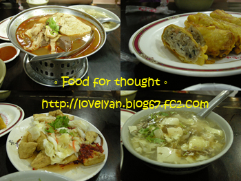 080712_tofu.jpg