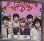 TVXQ_iitomo.jpg