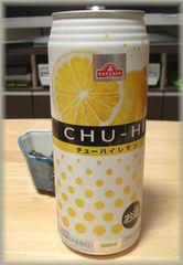 chuhi.jpg