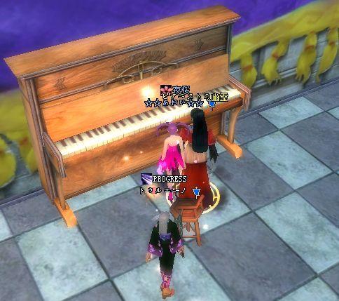 08-13 22-55 ピアノのパーツ♪