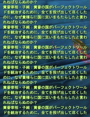 08-14 04-09 Σ(・ω・ノ)ノ
