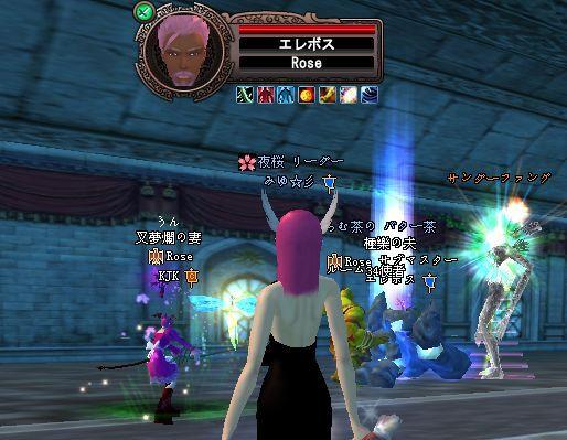 2009-01-16 23-35 サンダーファング♪