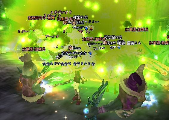 2009-01-18 23-39 暴風♪