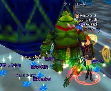 2009-01-20 00-50 骸布♪