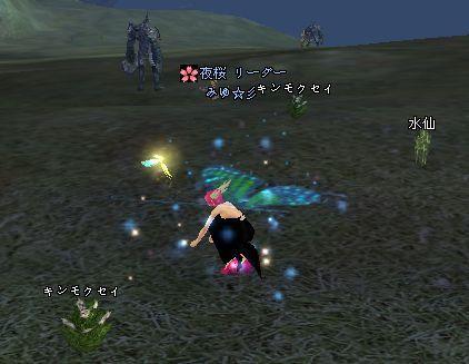 2009-01-20 21-55 ほじほじ♪