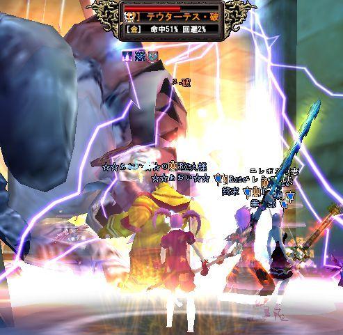 2009-01-21 22-53 いぬ♪