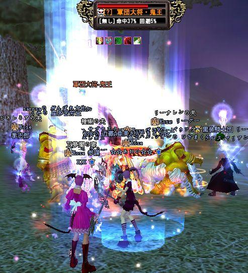 2009-01-22 21-27 鬼王♪