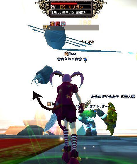 2009-01-22 23-56 モリガン♪
