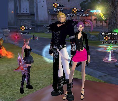 2009-01-24 01-46 新ファッション♪