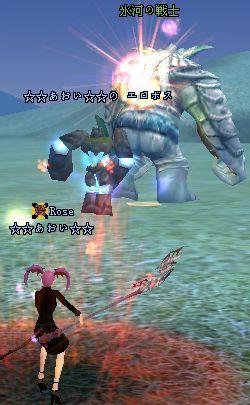 2009-01-26 21-58 戦士♪