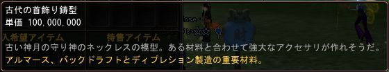 2009-01-31 04-18 鋳型♪